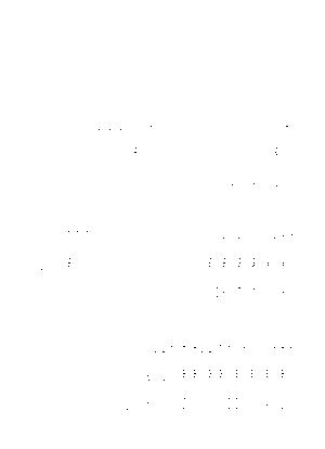 Crybabyvocalpiano