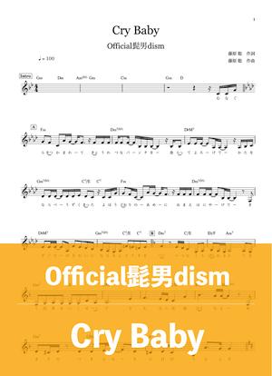 Crybaby piano musicscorejp