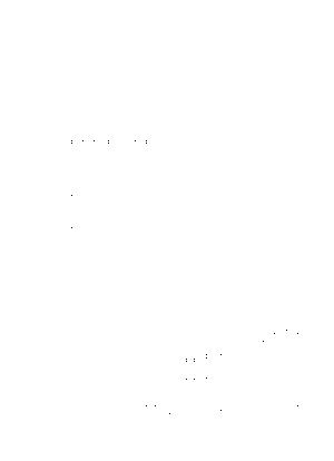 D55 0002