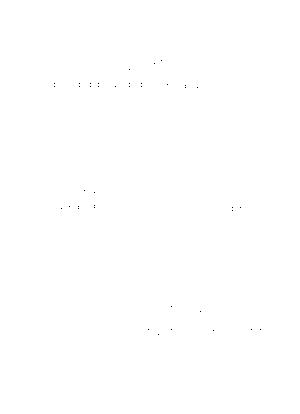 D55 0006