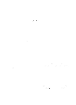 D55 0015