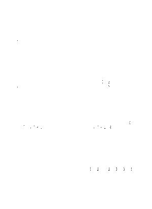 D55 012