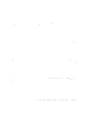 D55 013