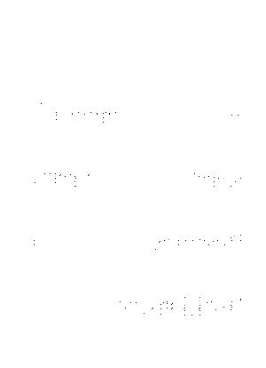 Dai018