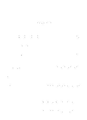 Db008f1departure
