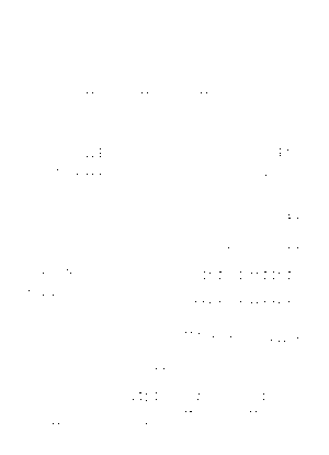 Db010f1gurenge