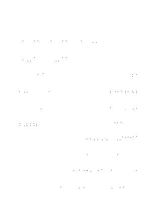 Db011s1gurenge