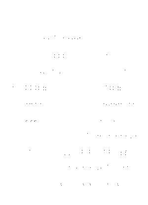 Db012s1haruwotsugeru