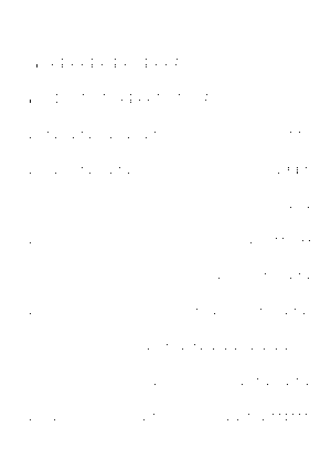 Dgs00002
