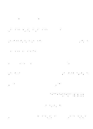 Dgs00004