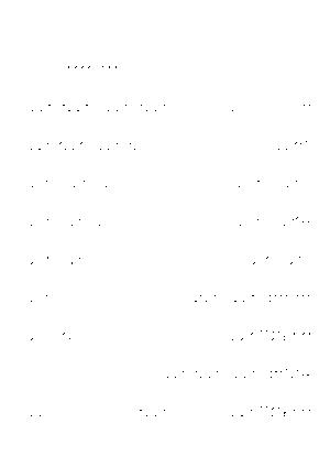 Dgs00006