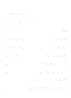 Dgs00009