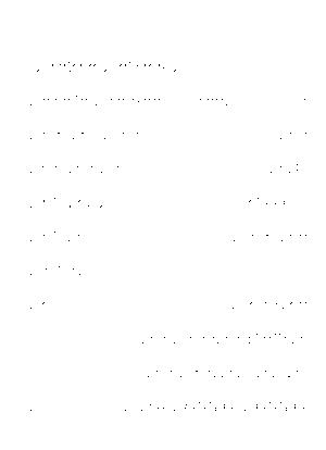 Dgs00010