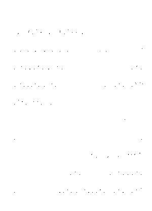 Dgs00011