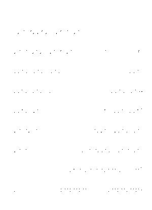 Dgs00012