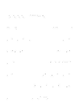 Dgs00014