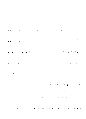 Dgs00016