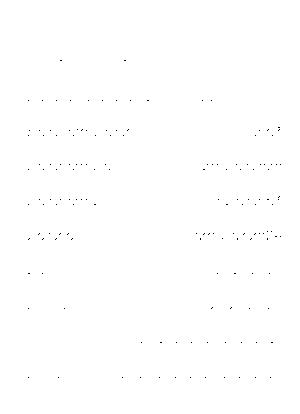 Dgs00017