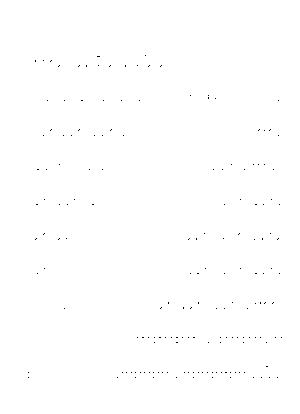 Dgs00018