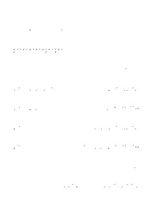 Dgs00019