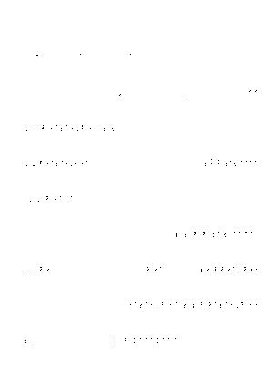 Dgs00020
