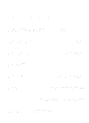 Dgs00021