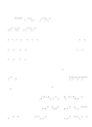 Dgs00024