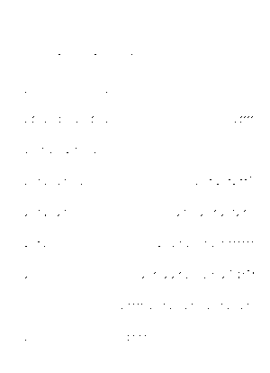 Dgs00025
