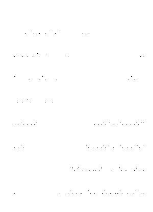 Dgs00028