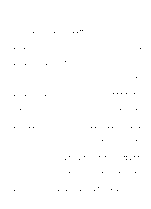 Dgs00032