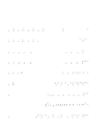 Dgs00033