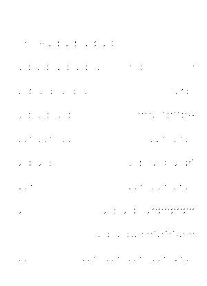 Dgs00034