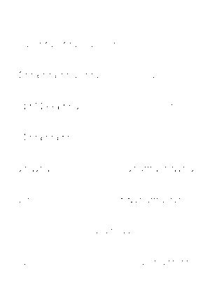 Dgs00036