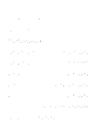 Dgs00038