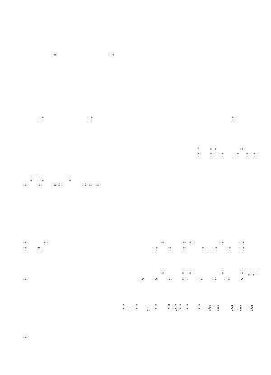 Dgs00061
