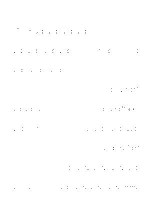 Dgs00073