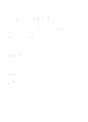 Dgs00075