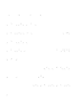 Dgs00088