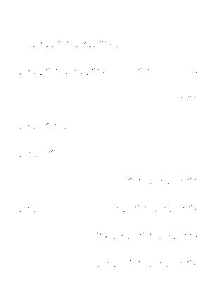 Dgs00098
