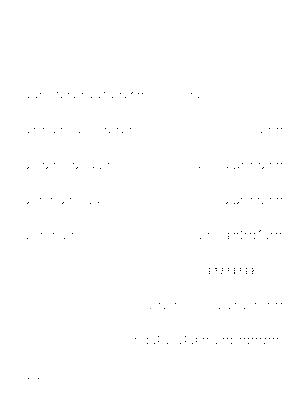 Dgs00104