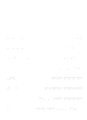 Dgs00111