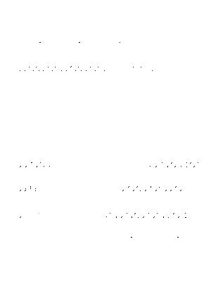 Dgs00117