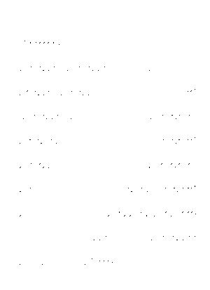Dgs00120