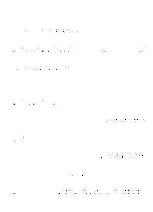 Dgs00121