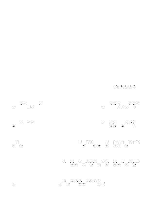 Dgs00123