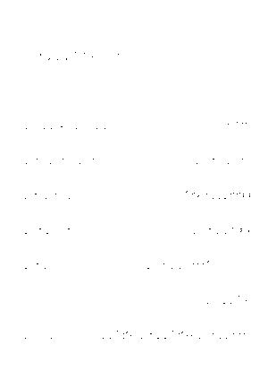 Dgs00141