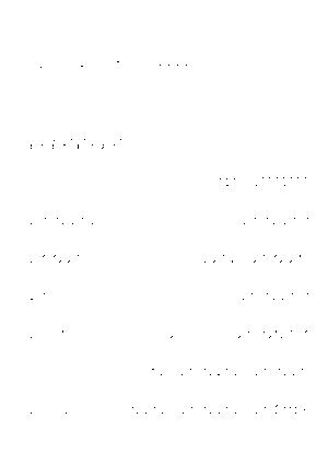 Dgs00149