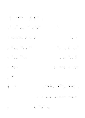 Dgs00156