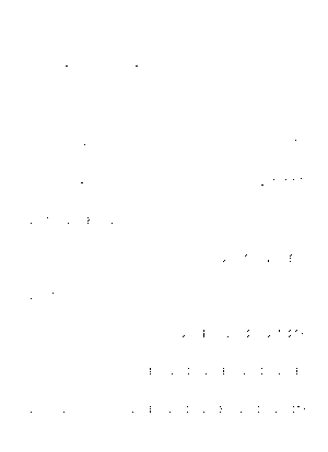 Dgs00164