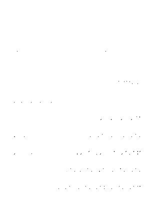 Dgs00165